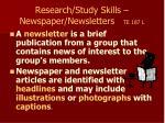 research study skills newspaper newsletters te 187 l14