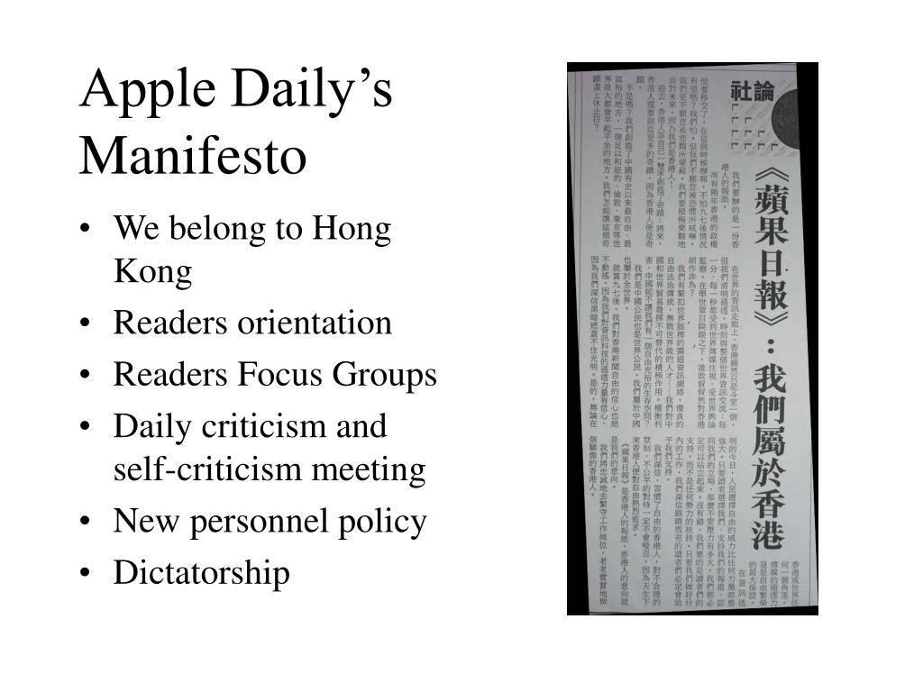 Apple Daily's