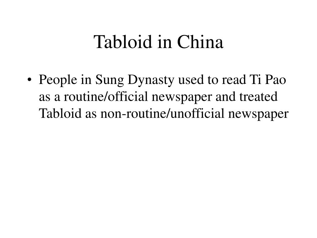 Tabloid in China