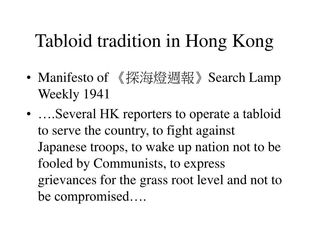 Tabloid tradition in Hong Kong