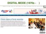 digital mode 1970s