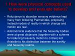 1 how were physical concepts used to develop and evaluate beliefs30