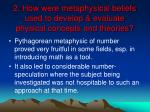 2 how were metaphysical beliefs used to develop evaluate physical concepts and theories32