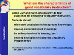 what are the characteristics of good vocabulary instruction