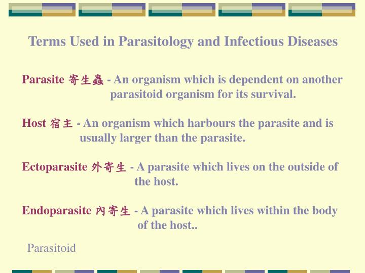 Terms Used in Parasitology and Infectious Diseases