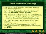 soviet advances in technology