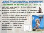 arquimedes de siracusa 287 a c 212 a c