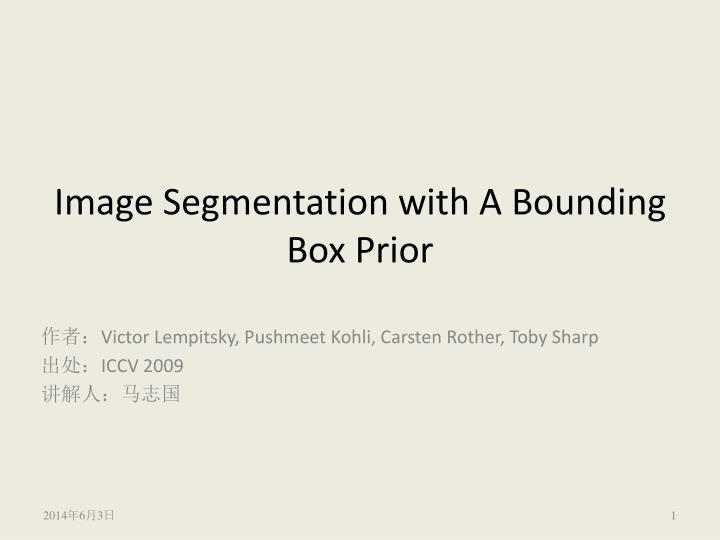 Image segmentation with a bounding box prior