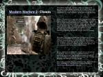 modern warfare 2 cheats