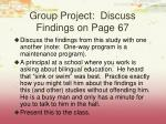 group project discuss findings on page 67
