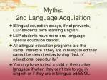myths 2nd language acquisition