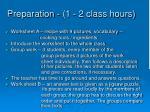 preparation 1 2 class hours