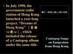 cantopop songs on emigration from hong kong48
