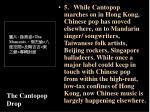 the cantopop drop92