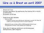 1 re cs brest en avril 2007