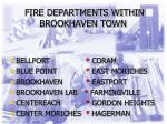 fire departments within brookhaven town