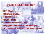 patchogue fire dept