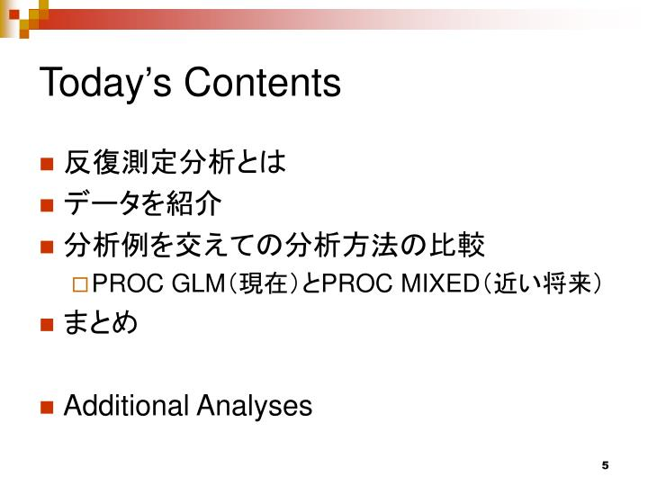Today's Contents