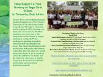 help support a tree nursery at sega girls school in tanzania east africa