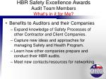 hbr safety excellence awards audit team members what s in it for me