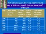 role of variety for recovery improvement due to different models in some sugar mills of punjab