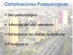 complicaciones postquir rgicas1