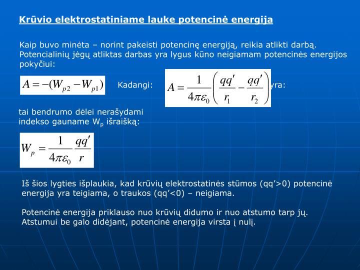 Krūvio elektrostatiniame lauke potencinė energija