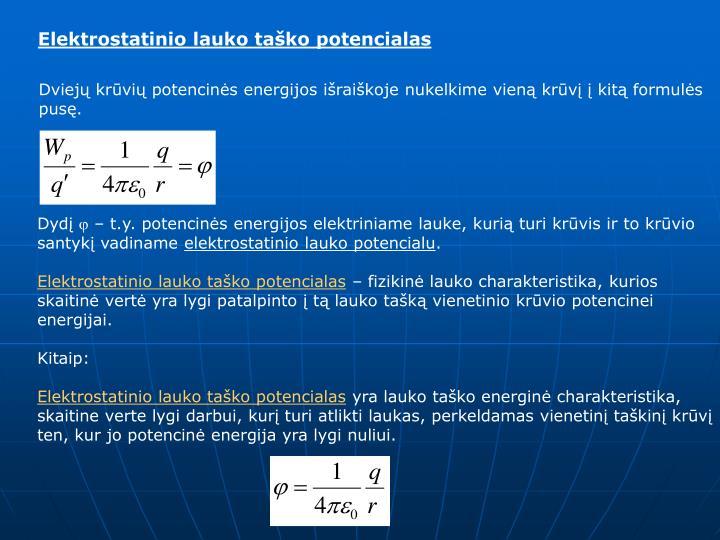 Elektrostatinio lauko taško potencialas