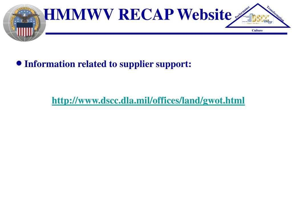 HMMWV RECAP Website