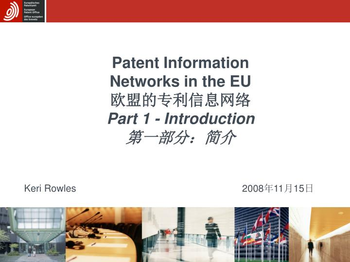 patent information networks in the eu part 1 introduction n.