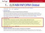 1 abi inform global1