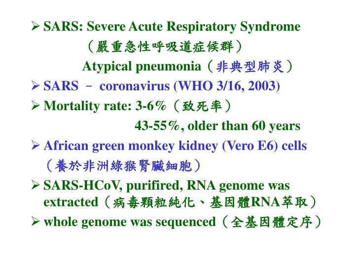 SARS: Severe Acute Respiratory Syndrome