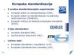evropska standardizacija