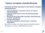 te ave evropske standardizacije