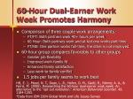 60 hour dual earner work week promotes harmony