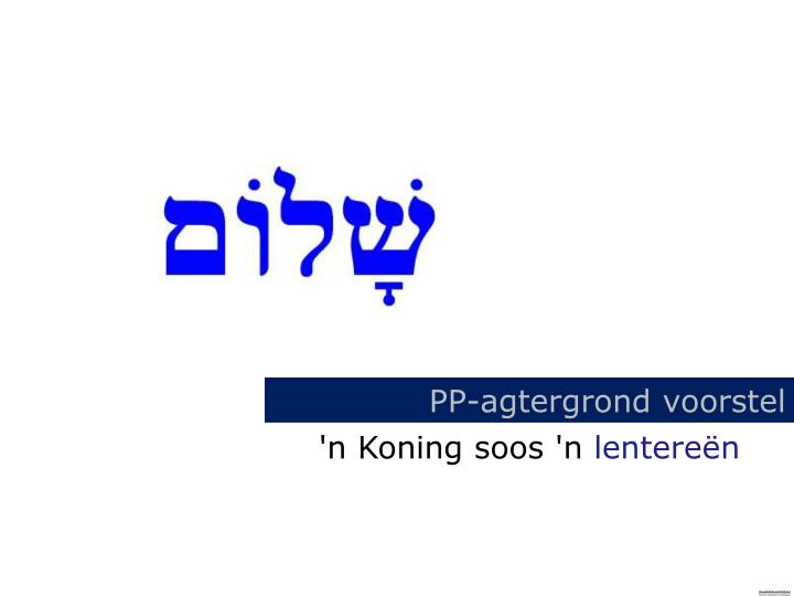 PP-agtergrond