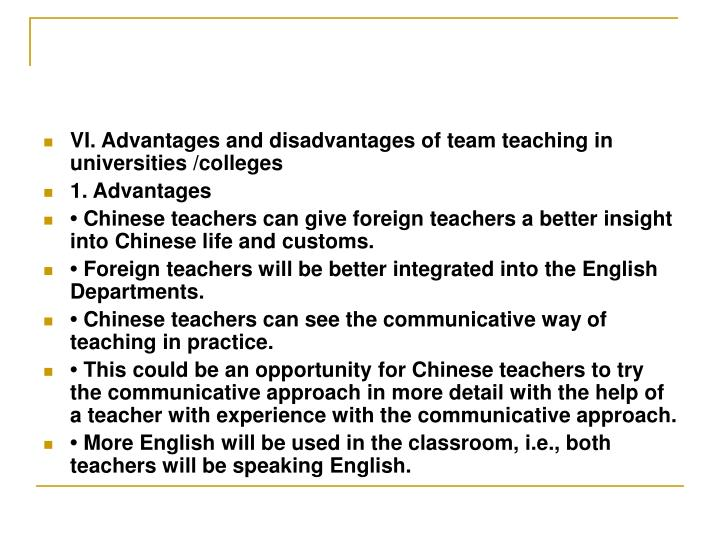 the responsibilities and techniques advantages and disadvantages of the language teacher Skill of the teacher content must be organized in advance teacher should have information about student prerequisites for the lesson cooperative learning advantages disadvantages preparation helps foster mutual responsibility supported by research as an effective technique students learn to be patient, less critical and.