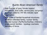 puerto rican american family53