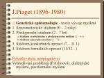 j piaget 1896 1980