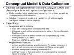 conceptual model data collection