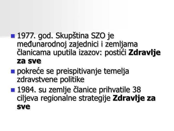 1977. god. Skupština SZO je međunarodnoj zajednici i zemljama članicama uputila izazov: postići