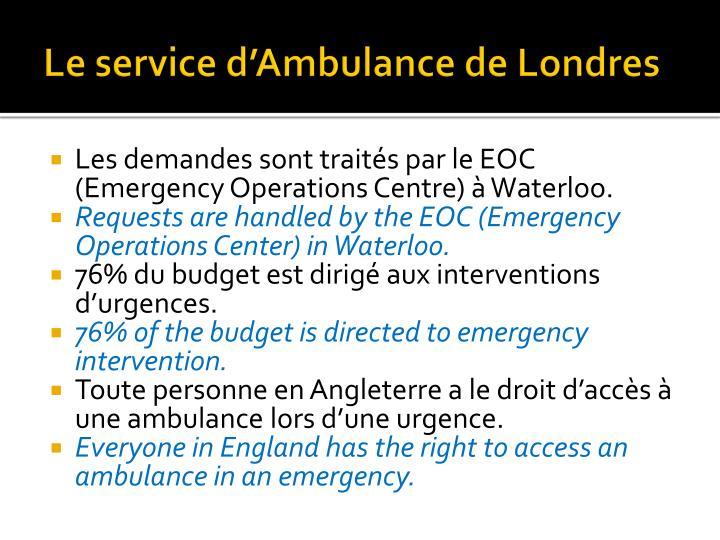 Le service d ambulance de londres3
