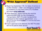 prior approval defined