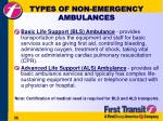 types of non emergency ambulances