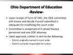 ohio department of education review