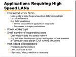 applications requiring high speed lans