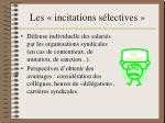 les incitations s lectives