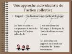 une approche individualiste de l action collective