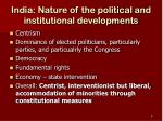 india nature of the political and institutional developments