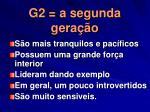 g2 a segunda gera o